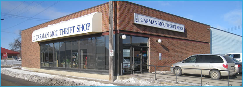 carman mcc shop homepage